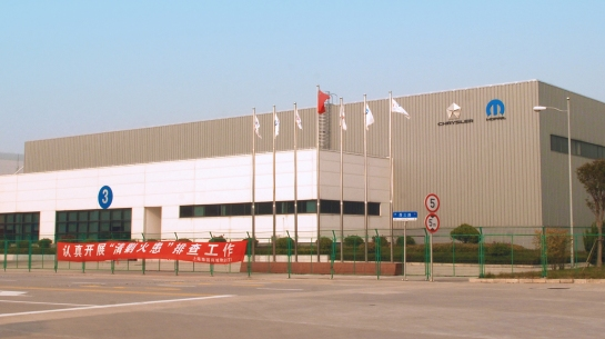 2011 - The brand continues to expand globally, opening distribution operations in Shanghai (pictured) and Dubai, along with Mopar Express Lane facilities in the Middle East.